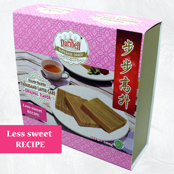 1.2KG Daribell Vacpack Superior Grade Kueh Lapis Original - Less sweet recipe