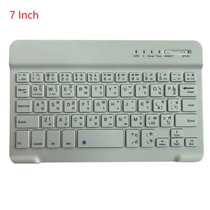 7 inch Gray Mini Wireless Bluetooth Keyboard For iPad Phone Tablet Rechargeable