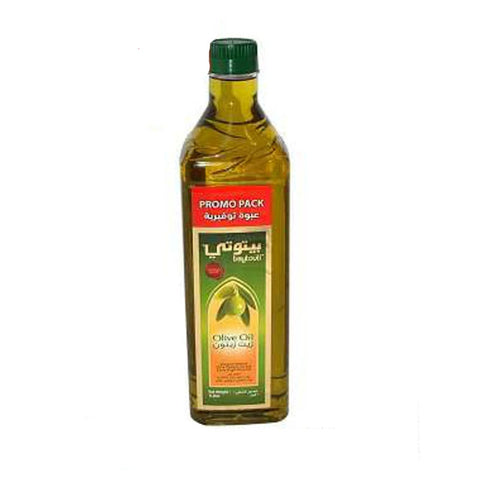 Olive Oil - Blended Pomace & Extra Virgin 1ltr