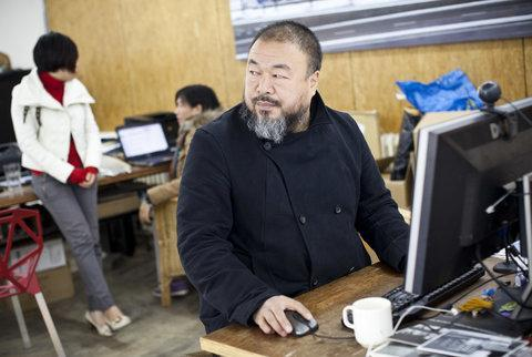Ai Weiwei Erased From Show in Shanghai