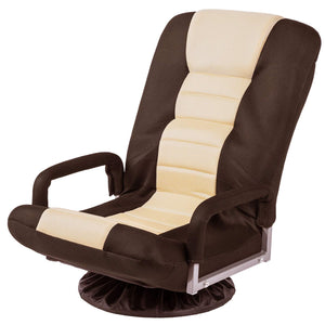 7-Position Swivel Floor Chair