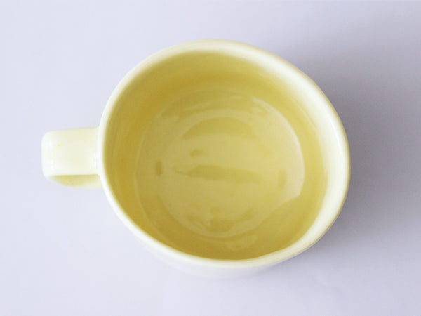 Taza 300 ml Iris yellow