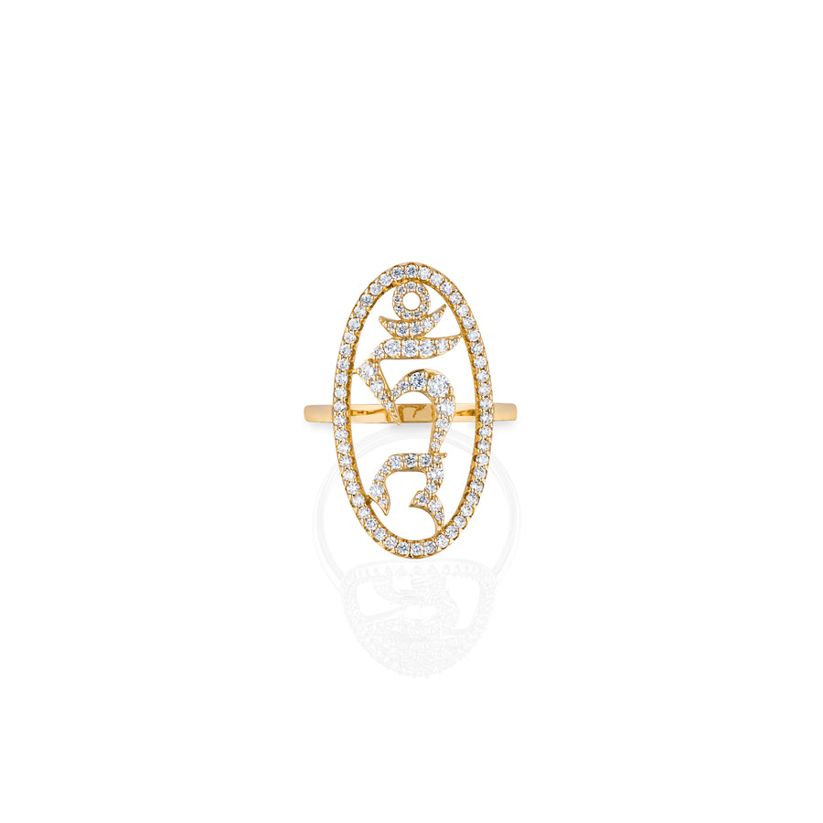 Diamonds TAM Ring in Yellow Gold