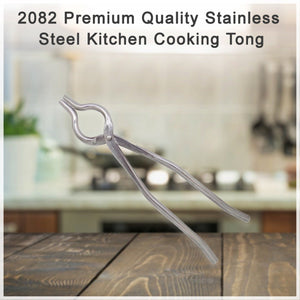 2082 Premium Quality Stainless Steel Kitchen Cooking Tong