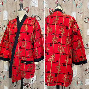 Vintage 1950s Robe • Red & Gold Asian Print Smoking Jacket Robe with Pockets • Medium