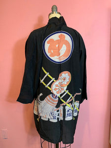 Vintage Shōwa Era Japanese Fireman Hanten • Souvineer Japan Tourist Jacket • Small to Medium