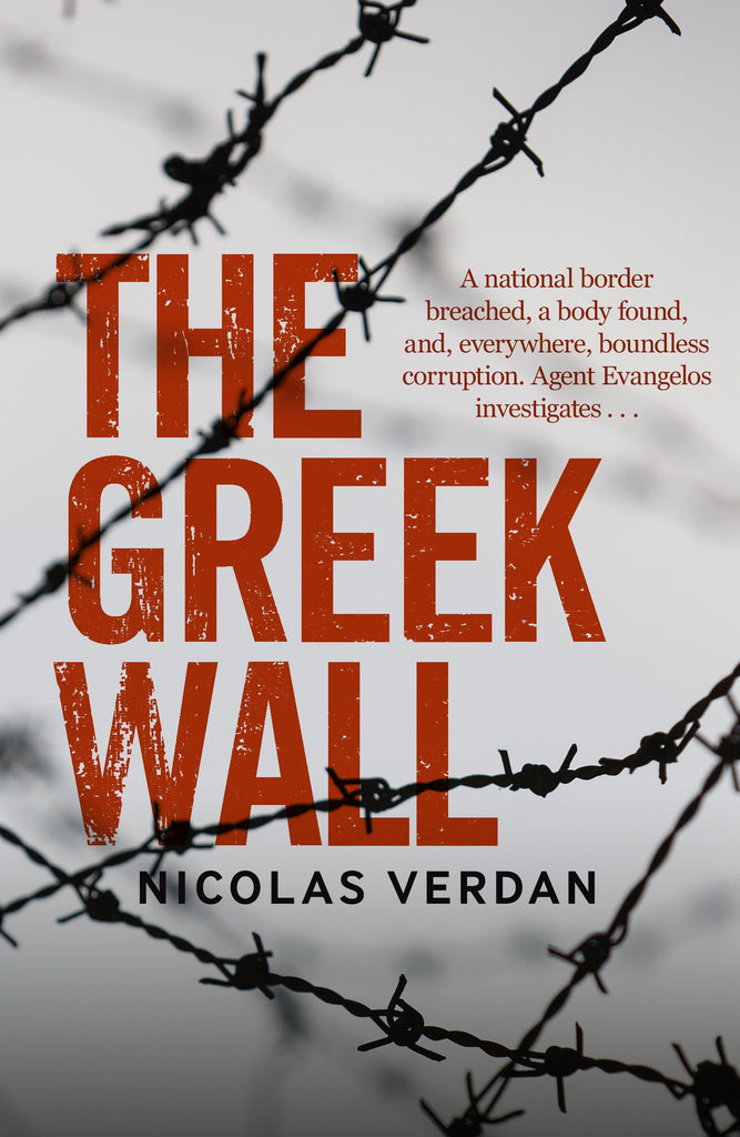 The Greek Wall