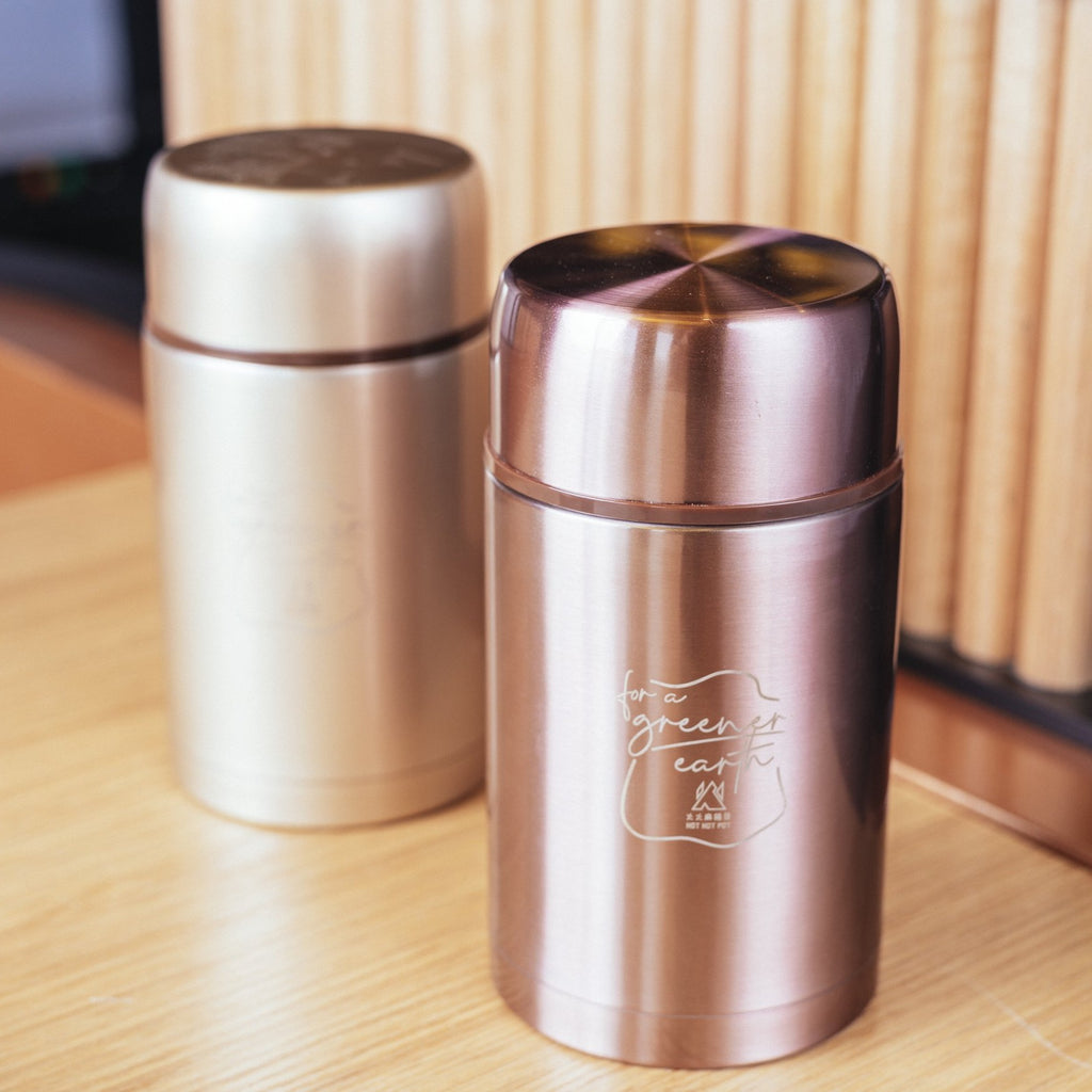 HHP Environmental Friendly 'Keep Mug'