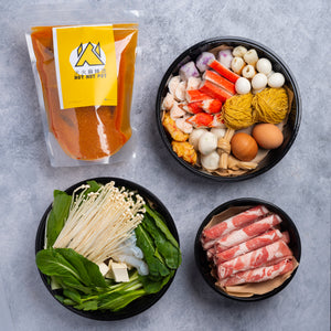 Beef Slice Hot Pot (serves 2~3)