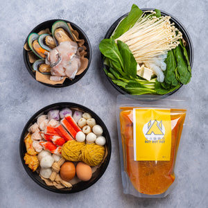 Mullet Fish Hot Pot (serves 2~3)