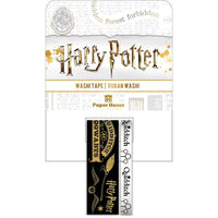 HARRY POTTER QUIDDITCH  -  WaSHI TAPEs  -  by Paper House-  Collector's Edition Set  - Limited Edition !! New !!