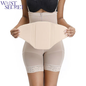 WAIST SECRET Women Body Shaper Beige Postpartum Recovery Compression Abdominal Board Flattering - Free Shipping