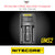 Nitecore USM2 Battery Charger • USB / 3A / 2 bay