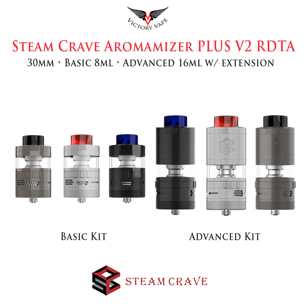 Steam Crave Aromamizer