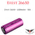 Efest 26650 rechargeable battery • 4200 mAh • 50A