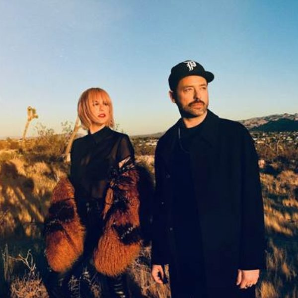 Phantogram - Our Friends Your Majesty