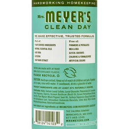 Mrs. Meyer's Clean Day - Liquid Dish Soap - Basil - 16 oz