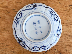 Antique Hand Painted Japanese Imari Porcelain Dishes | Mix and Match Hand Decorated Small Ceramic Plates