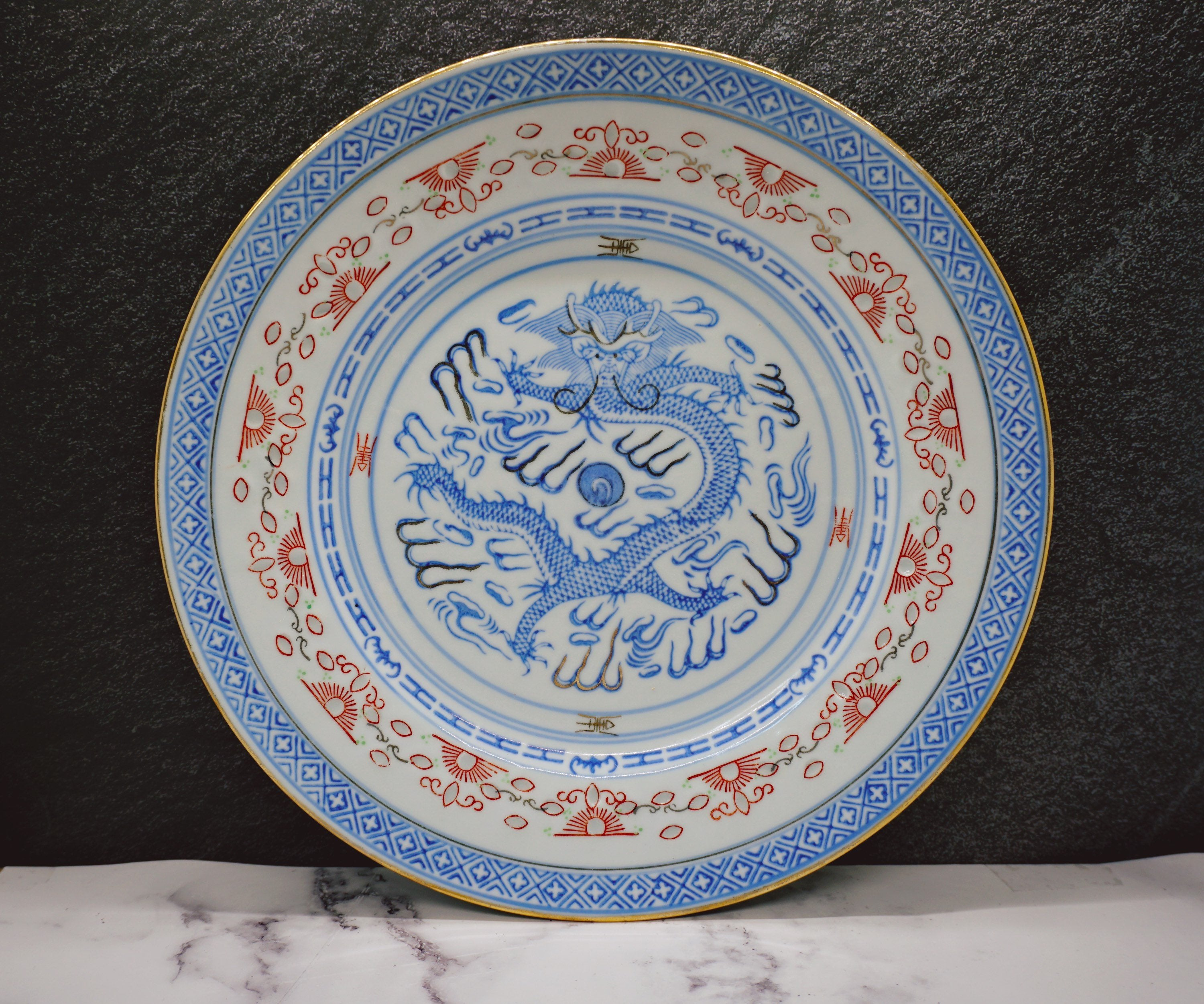 Vintage Chinese Dragon Motif Dinner Plate | Rice Grain Pattern Porcelain Plate Made in Jingdezhen - Urban Nomad NYC