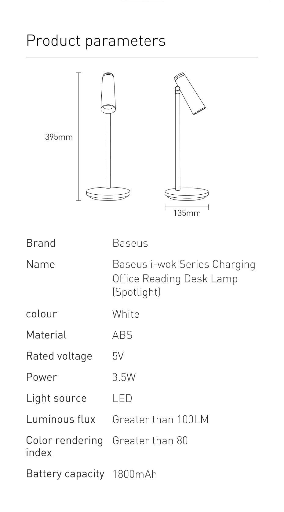 Desk lamp product parameters