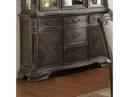 Crown Mark Kiera Buffet in Grey 2151-B-GY image