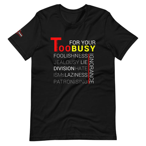 Too Busy Dad T-Shirt - Shop The Busy Dad Network