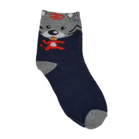 Kids Navy Blue & Grey Tiger Cotton Socks