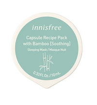 Innisfree Capsule Recipe Pack - Bamboo