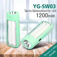 Telecorsa Flashlight + Nion LED  (YG-SW03)