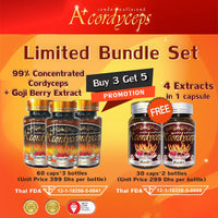 LIMITED BUNDLE SET ( Premium Cordyceps Supplement )