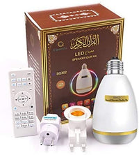 LED Speaker Qur'an SQ302 With Bluetooth