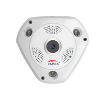 UK-Plus Wi-Fi Camera 2057