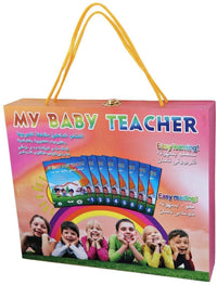 My Baby Teacher English And Arabic Learning E-Books