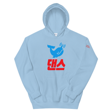 Load image into Gallery viewer, K-Town Hoodie