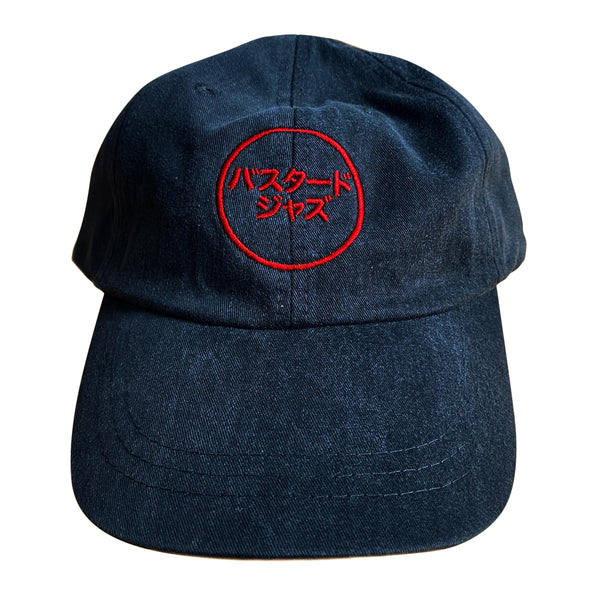 Bastard Jazz Embroidered Japanese Logo Dad Hats