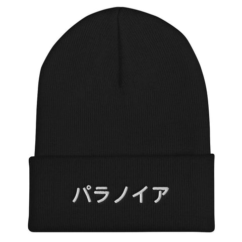 Honesteez LLC Accessory Black Paranoia in Japanese Kanji ONLY Embroidered Cuffed Beanie