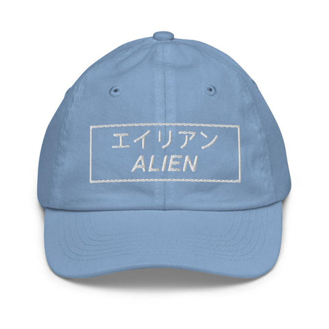 Honesteez LLC Kids Accessory Baby Blue Alien Japanese Kanji Embroidered Youth Dad hat