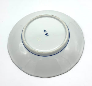 Blue & White Shallow Bowl (Vintage)