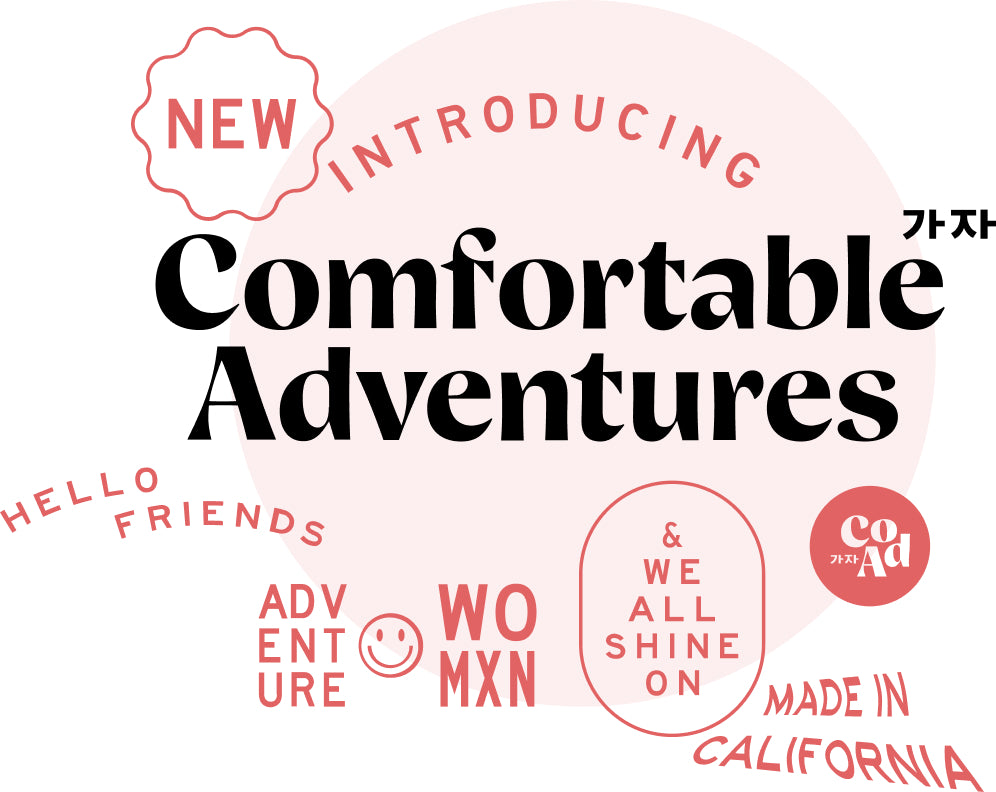 Shiner Goods - Comfortable Adventures