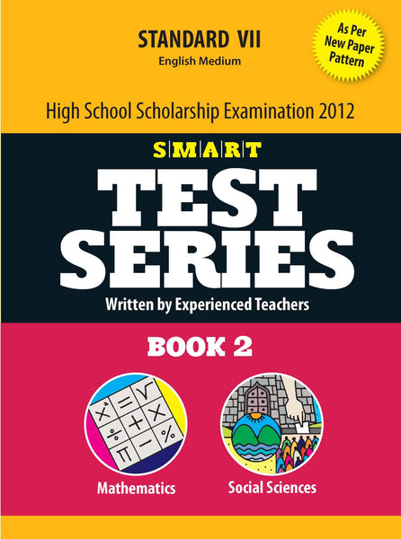 SMART Test Series - High School Scholarship (Mathematics & Social Science)_7th