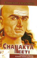 Chanakya Neeti (Ethics of Chanakya)