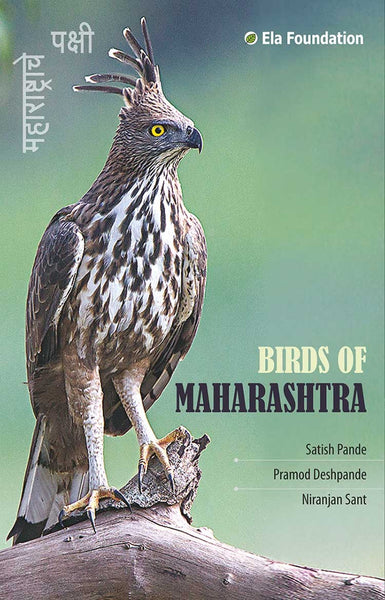 Birds of Maharashtra (Ela Foundation)