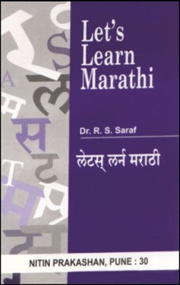 Let's Learn Marathi