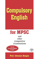 Compulsory English for MPSC and other competitive examinations