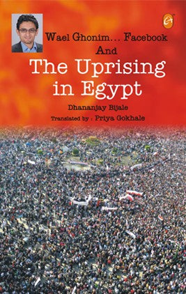 Wael Ghonim : Facebook And The Uprising in Egypt (English)