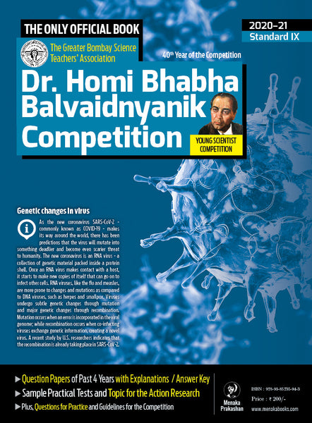 Dr. Homi Bhabha Balvaidnyanik Spardha - 2020-21 (Std. 9th - English Medium)