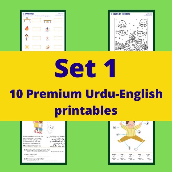 Urdu-English bilingual worksheets for children