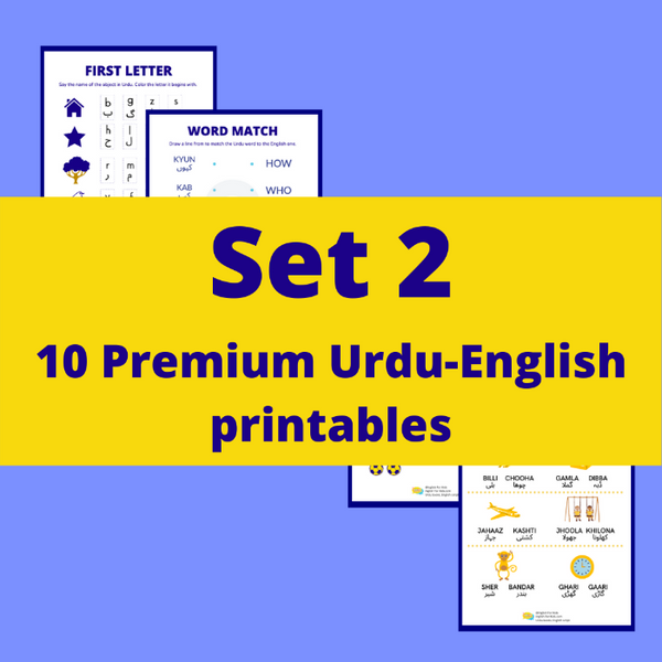 Urdu-English bilingual worksheets for children easy words