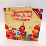 Urdu storybook for children written in Roman Urdu (English script)