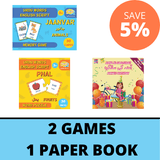 Early Reader Bundle 1